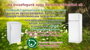 pcsz_20200305