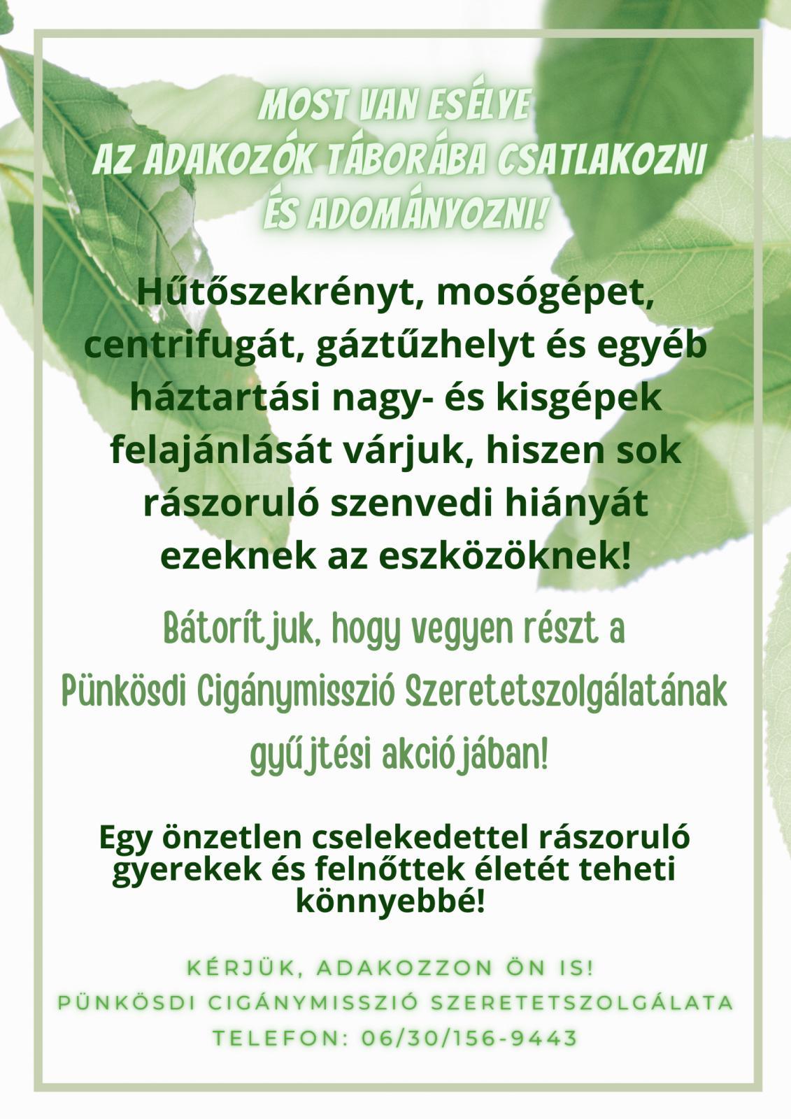 pcsz-haztartasigep-plakat-20210317